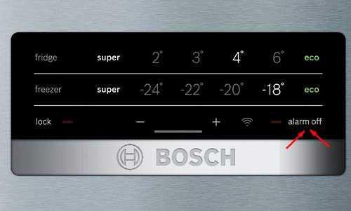 Alarm Off в холодильниках Bosch