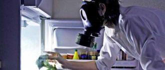 Как быстро избавиться от запаха в морозильной камере