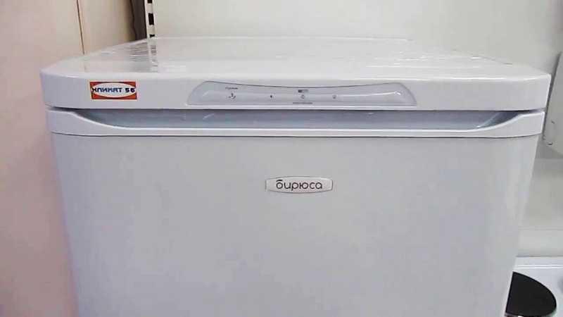 Морозильная камера «Бирюса 146»