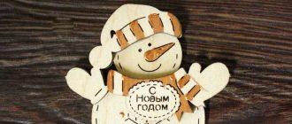 Украшение-снеговик на холодильник своими руками