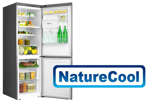 Система Naturecool
