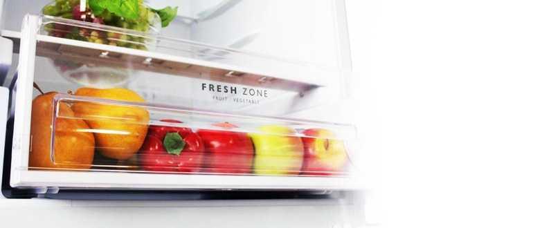 Что такое зона свежести и для чего она нужна в холодильнике