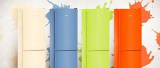 Сколько весит холодильник и как это отражается на его использовании