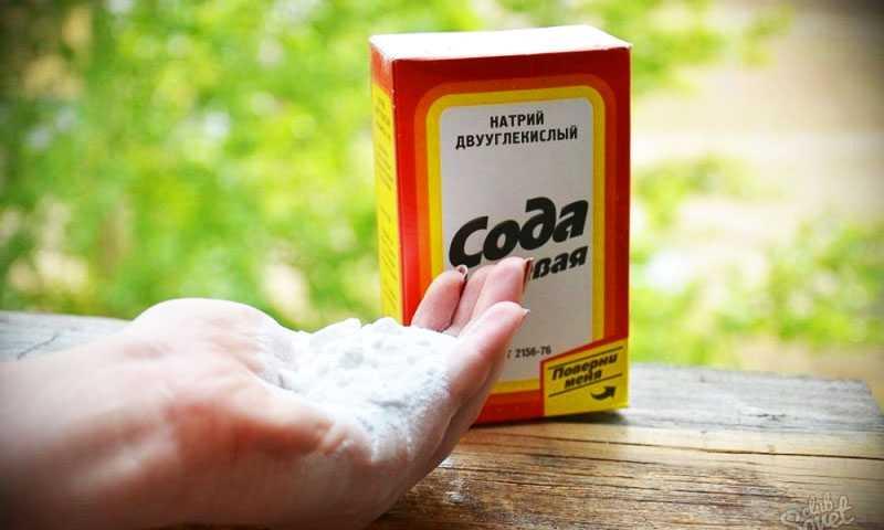 Народные средства для борьбы с плохим запахом