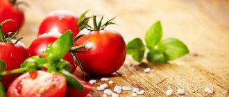 Как правильно заморозить и хранить свежие помидоры в течение зимы