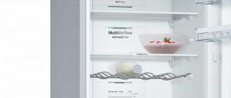 Двухкамерные холодильники «Минск» и «Атлант»: описание моделей