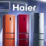 Популярные модели и особенности холодильников Mitsubishi