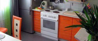 Можно ли ставить бытовой холодильник рядом с батареей отопления