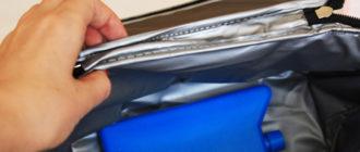 Как сшить сумку-холодильник самостоятельно: пошаговая инструкция