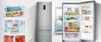 Как отремонтировать холодильник «Samsung» No Frost своими руками
