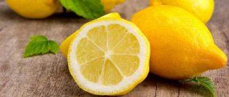 Как сохранить лимоны свежими в домашних условиях