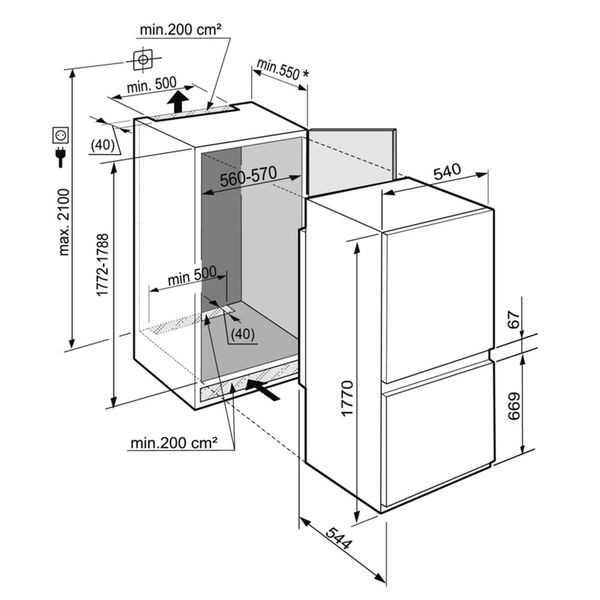 Встроенный холодильник - фото 2
