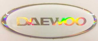 Ассортимент, характеристики и популярные модели бытовых холодильников Daewoo