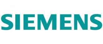 Характеристики моделей, описание холодильников Siemens: обзор