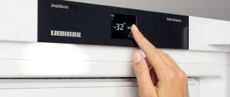 температура в морозильной камере