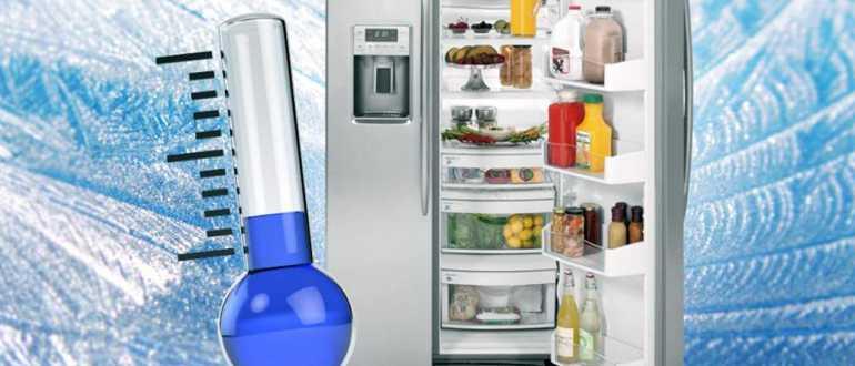 Какими способами можно проверить терморегулятор бытового холодильника